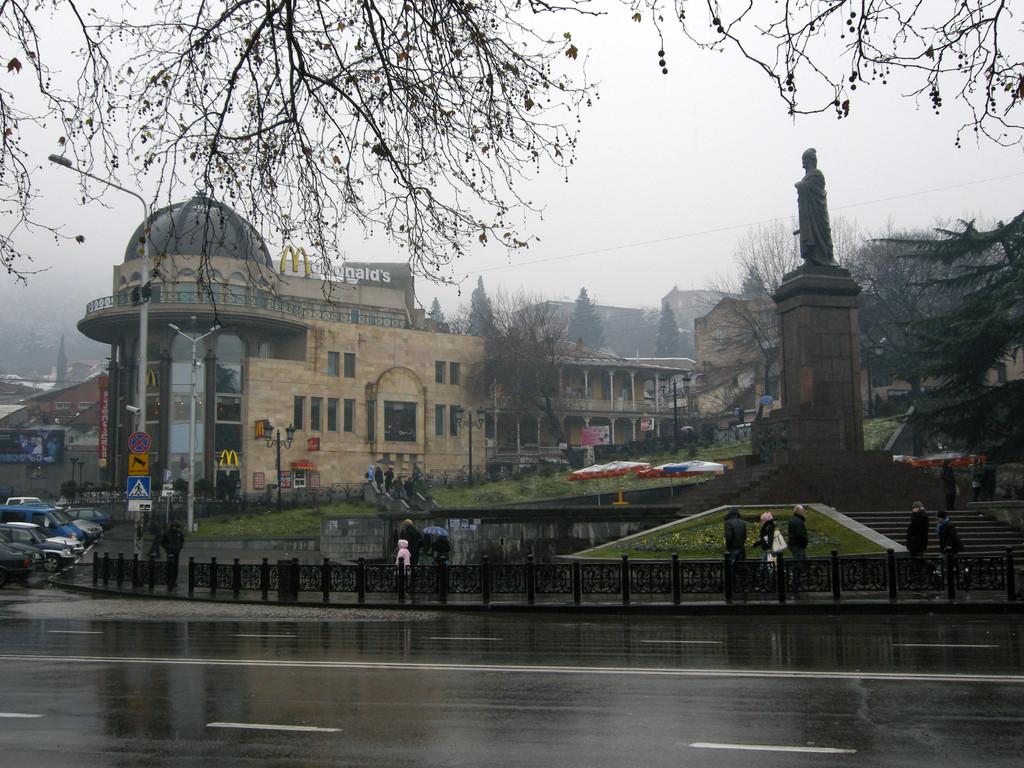 Rustaveli-Platz