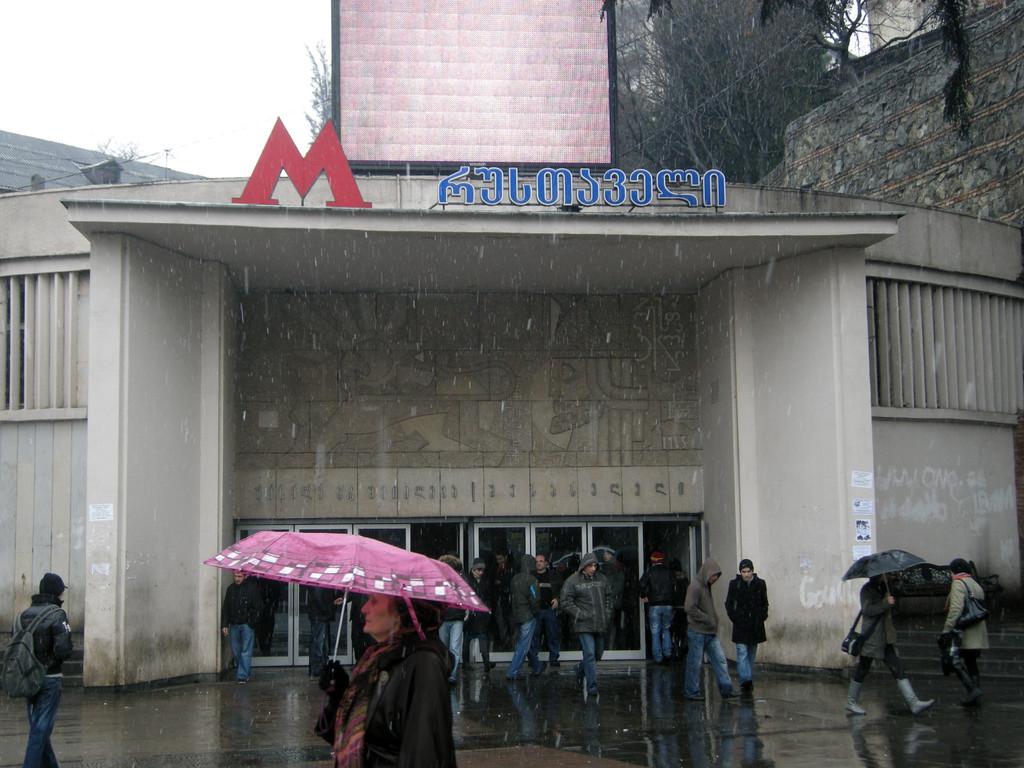Metrostation am Rustaveli-Platz