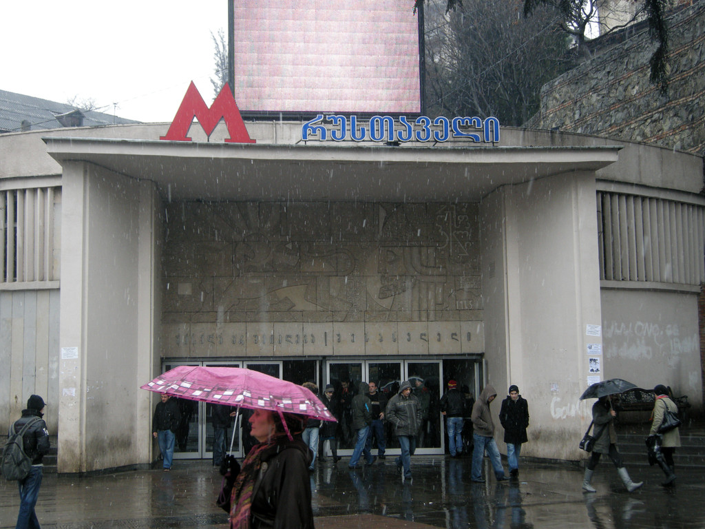 Metrostation am Rustaveli-Platz