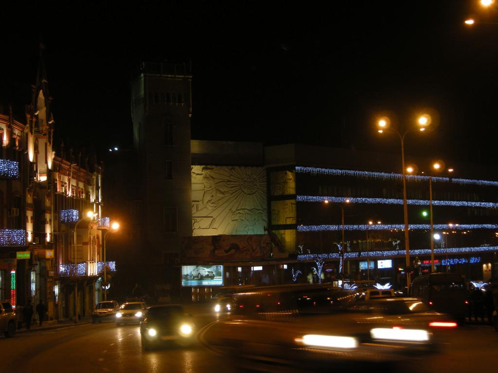 Leselidse-Straße