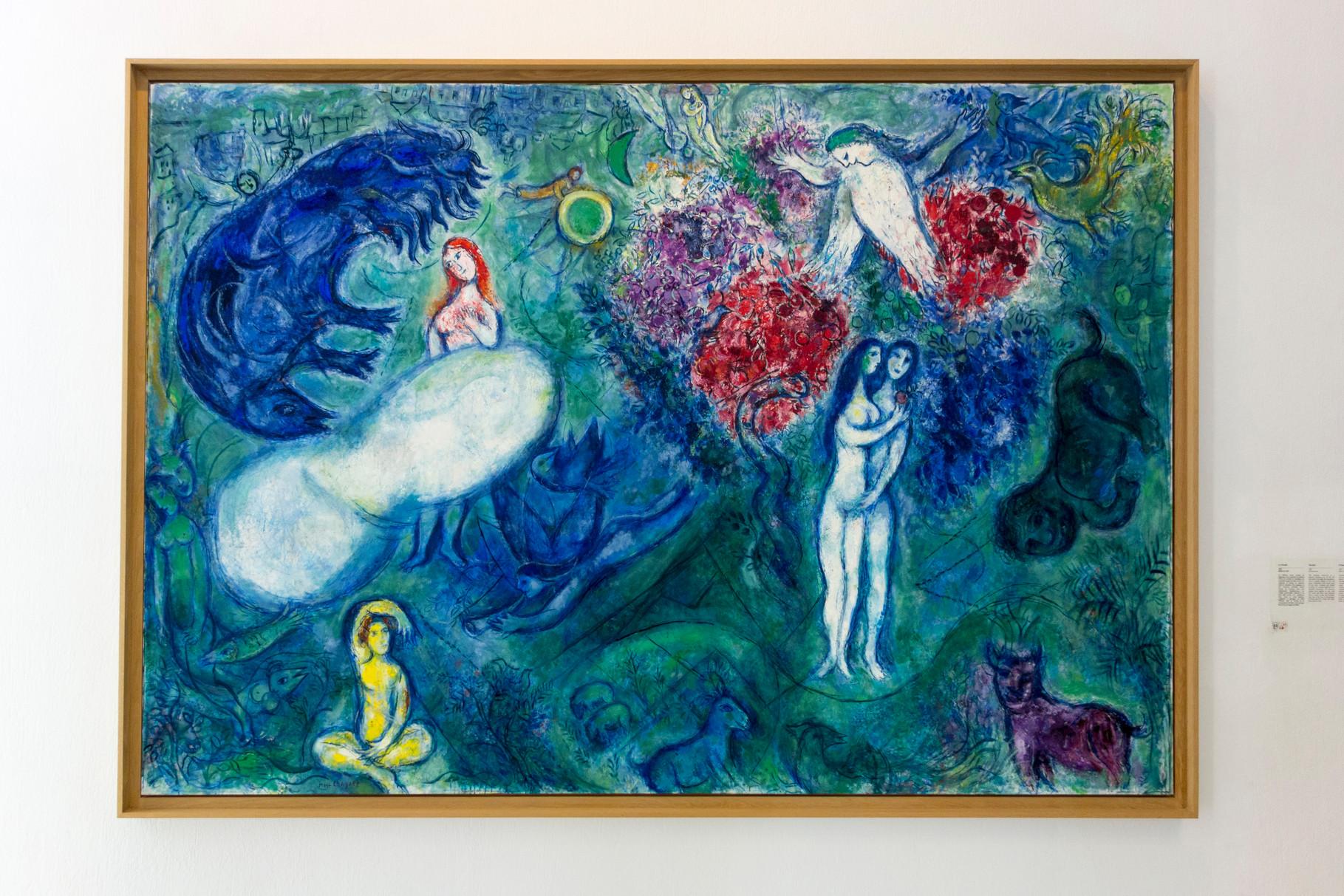 Das Paradis, 1961, Öl auf Leinwand, 198 x 288 cm