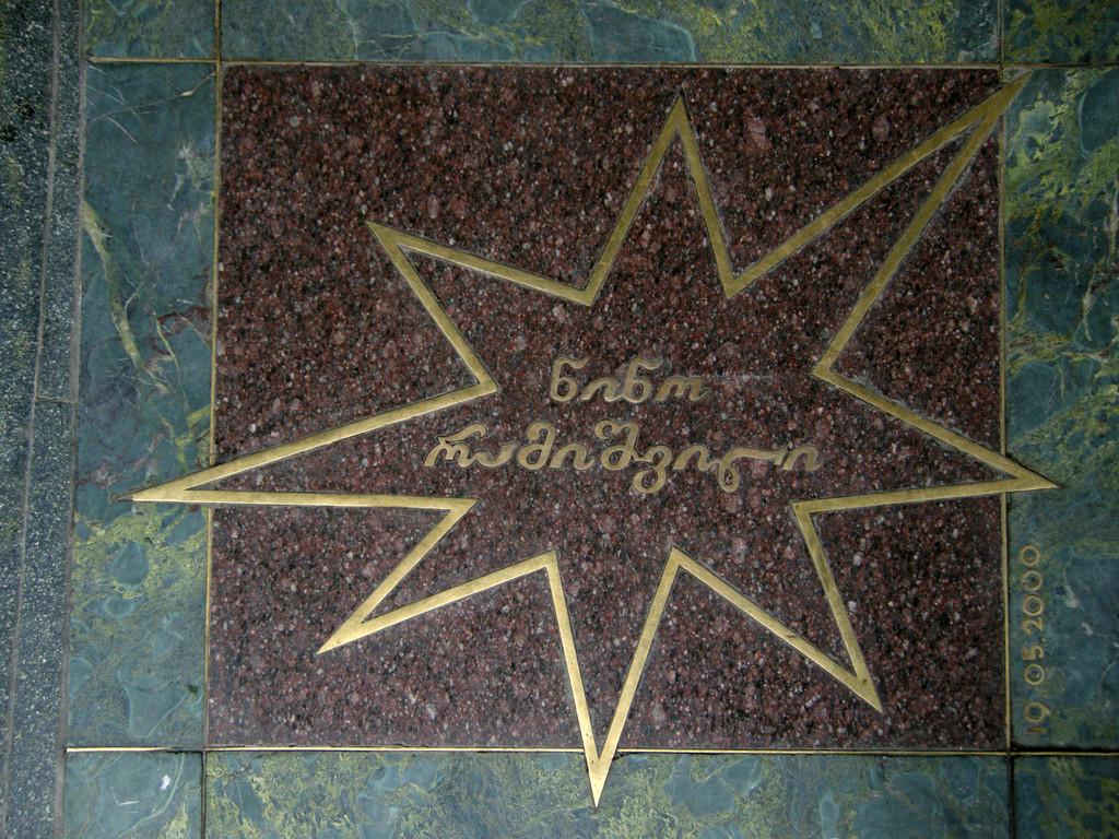 Bodenplatten an der Philharmonie