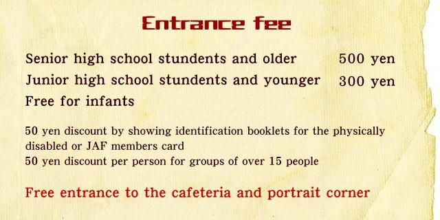 Entrance fee