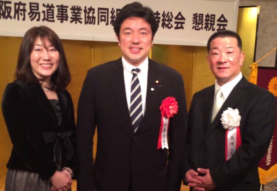 衆議院議員 中山泰秀先生と梅川理事長、祐生副理事長