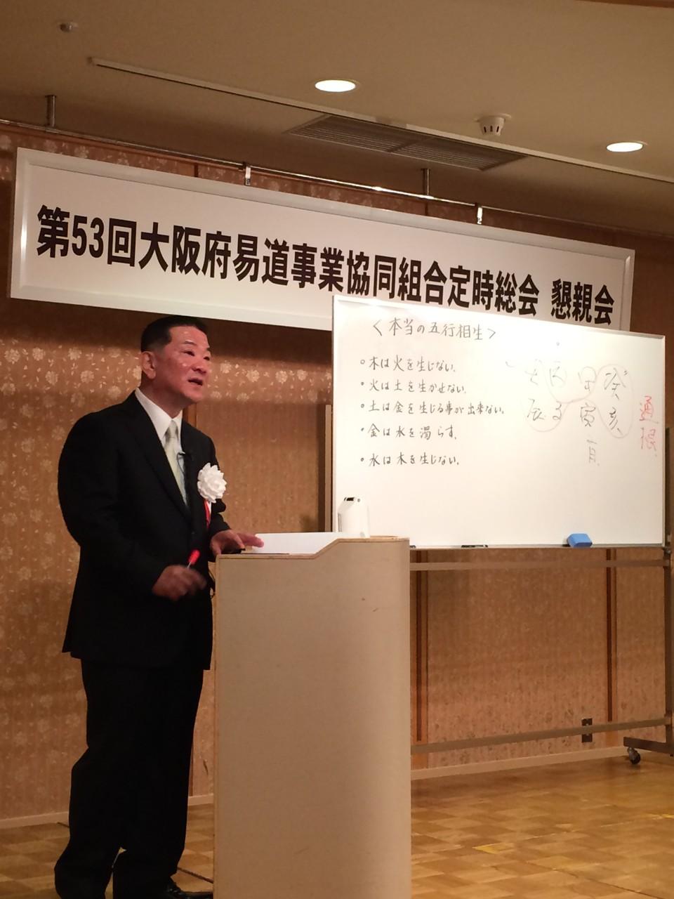 梅川新理事長による講義