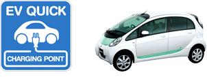 五島の電気自動車