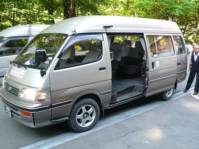 バス乗れず...これがジャンボタクシー。大正解でした!