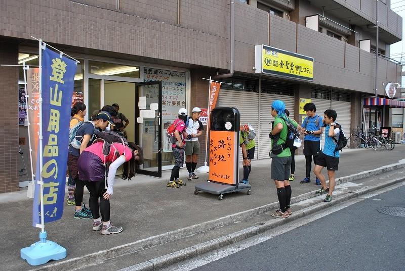 集合場所はここ、飯能駅北口「街のコンシェルジュ」