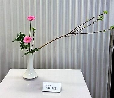 Sayakaさんの作品です。