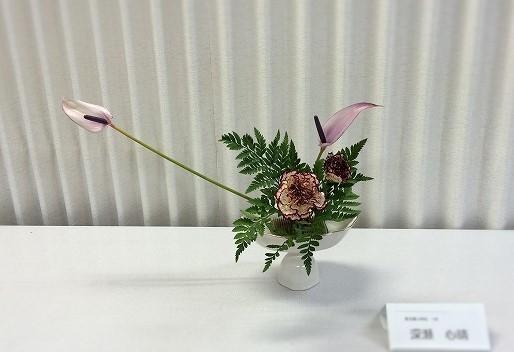 Koharuさんの作品です。