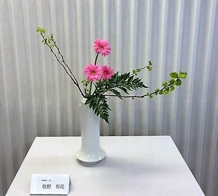 Yukaさんの作品です。