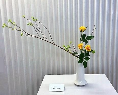 Akaneさんの作品です。