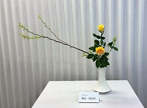 Honokaさんの作品です。