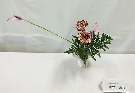Syokiくんの作品です。初めての花型でしたが、なかなか格好がいいです!