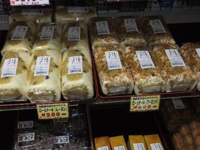 中里を代表する菓子店「ことぶきや」のロールケーキが道の駅でも販売されています。お立ち寄りの際はぜひおひとつお買い求めくださいね。コスパ抜群。お茶うけに。
