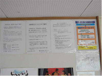 入ってすぐの壁には、法令にかかわる各種の案内が一番目につくところに掲示されており、響生さんの法令遵守に取り組んでいる姿勢が伺えます。