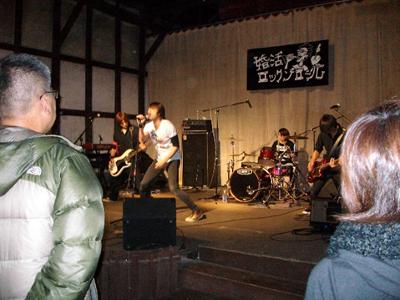 自称日本一の下手くそバンド「浮意流」!ノリの良いパンクロックバンドでした!