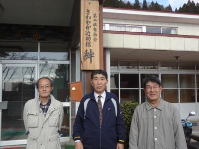 佐藤雄一さん(左:総務部長)畠山敏朗さん(中央:自治会長)熊谷貞吉さん(右:行政区長)