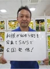 プロデューサー 尾形竜一さん