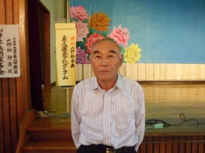 岩渕 松雄 さん