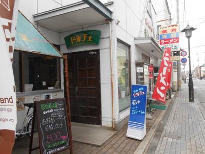 今回は、一関大町にあるカフェ「ドルチェ」さんをご紹介します。