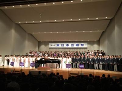 東日本合唱祭 合同合唱の様子(昨年)