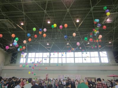 色とりどりの風船が天井へ向けて放たれました。歓声が上がっていました。