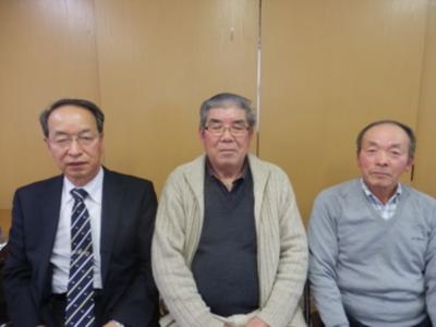 会長:平野忠二さん(中央) 理事:菅原清さん(左)、菅原熊雄さん(右)