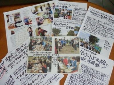 広報紙は千葉さんが手書きで作成。 「心」が伝わると喜ばれています。