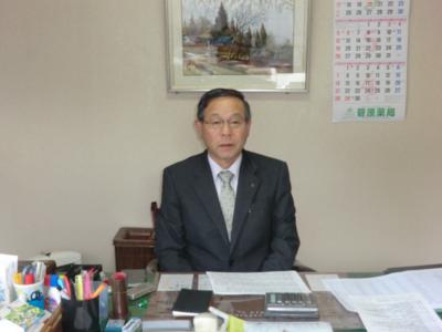 代表取締役社長 岩渕 吉郎さん