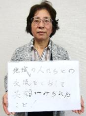畠山文子 藤沢 一関市食生活改善推進員協議会藤沢支部 支部長