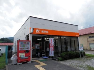 地域に愛される松川町郵便局