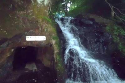 藤壺の滝(金山抗入口)