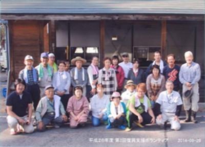 復興支援ボランティアに参加した自治会員と本多自治会長(右下)