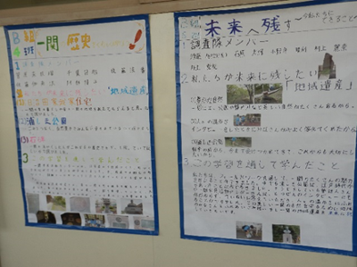 廊下にはフィールドワークを班ごとにまとめた成果物が飾られていました。写真やタイトル・本文など、レイアウトもそれぞれ工夫されています。