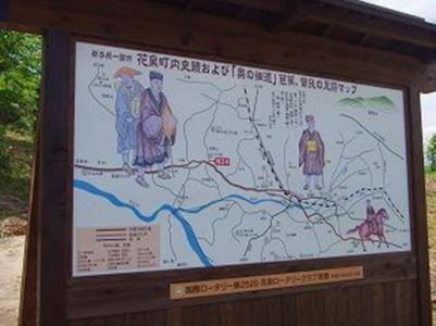奥の細道案内板…永井