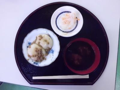 激ウマあんこ餅(右下)
