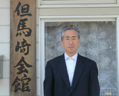 後藤 健助さん