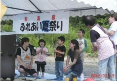 子供も大人も楽しむふれあい夏祭り