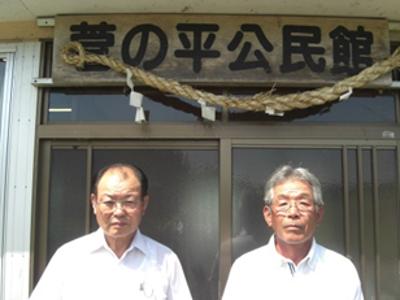 会長:佐藤均さん(右) 事務局:菅原静悦さん(左)