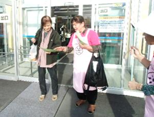 一関市食生活改善推進員協議会藤沢支部 藤沢 食育の日のレシピ配布
