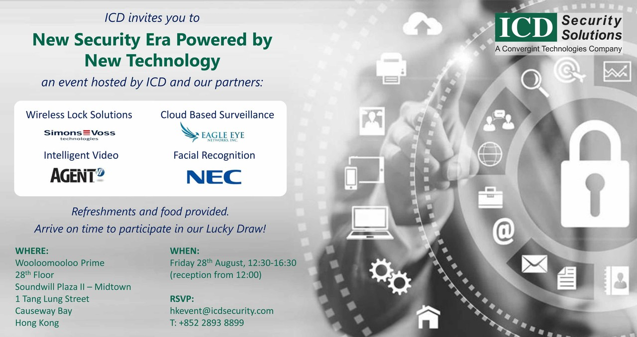 Upcoming ICD Hong Kong Event: 'New Security Era Powered by
