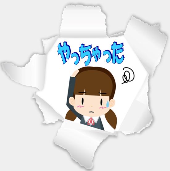 東京でクロスの穴で苦労したら敷金返してnetです。