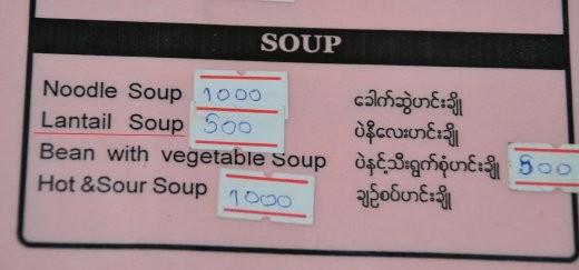"""Lantail Soup? Tail bedeutet """"Schwanz"""", aber was ist """"Lan""""???"""