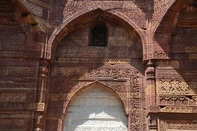 Qitb Minar