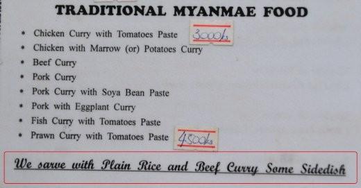 Wie, wenn ich Reis oder Rindercurry bestelle, bekomme ich eine Beilage?