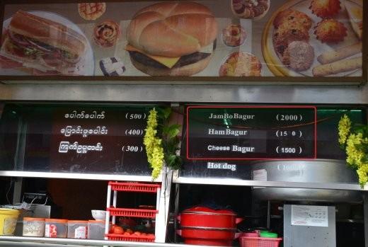 Jambo Bagur? Neue Schreibweise für Jumbo Burger?