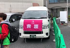 介護タクシーはプラス介護タクシー