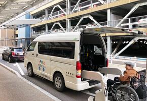 プラス介護タクシー 瀬戸市の介護タクシー