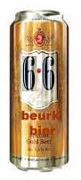 Une boite de bière vide : de la Kriek à la cerise de préférence
